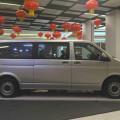 About Volkswagen Transporter Indonesia @VW Kemayoran