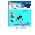 Satelit Phone Byru Marine,Tekhnologi komunikasi handal di Tengah Lautan