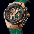 HUBLOT WORLD CHAMPION (GGL) Limited Edition