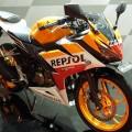 Honda CBR 150R Repsol ( Kredit )
