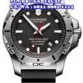 Original Victorinox 241733 I.N.O.X. Professional Diver