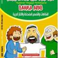 """Aneka humor dan teka teki """"SUPLEMENT"""" penyegar pembelajaran bahasa arab"""