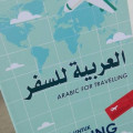 ARABIC FOR TRAVELLING (BAHASA ARAB UNTUK TRAVELLING malang
