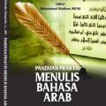 Buku: Panduan Praktis Menulis Bahasa Arab MALANG