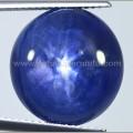 Natural No Heat Blue SAFIR Star - BSS 126