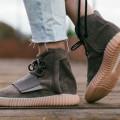 Sneakers Adidas Yeezy Boost 750