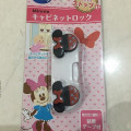 Baby Safety Lock Mickey & Minnie Mouse | Kunci Pengaman Lemari Mickey & Minnie Mouse