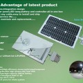 PJU 12 WATT INTEGRATED SOLAR STREET LIGHT SYSTEM, OPTIMA-AN-ISSL 12 WATT, LED CHIP BRAND EPISTAR