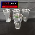 Sablon/Printing GELAS CUP KERTAS (PAPER CUP) 6.5oz