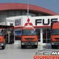 Dp Ringan Mitsubishi Fuso  2017 Terbaru 103