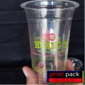 sablon gelas plastik,printing,sablon papper cup,papper bowl,