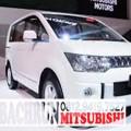 Paket Kredit Mitsubishi Mirage Exceed ....!!