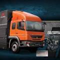Daftar HargaMitsubishi strada triton GLS 2008 manual double cabin 4wd