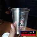 Lagi Promo Sablon/Printing Gelas Kertas Kopi (PAPER CUP) 8oz