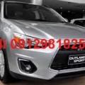 Promo Mitsubishi Outlander Sport abu-abuDp minim