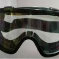 kacamata google,safety goggle besgard serba guna