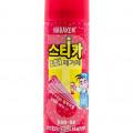 sticker stain remover nabakem SSR 50,penghilang lem serbaguna