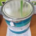 molykote 33 mediumgrease,dupont dow corning molycote bearing pelumas gemuk