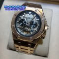 Jam Tangan Audemars Piguet Royal Oak Tourbillon Rosegold