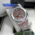 Audemars Piguet Royal Oak Selfwinding Silver Dial Brown