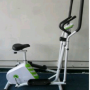 Small Crosstrainer BG_ID 838