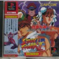 Street Fighter-II Interactive Movie Sony Playstation-1 Japan NTSC