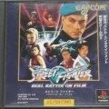 Street Fighter Real Battle On Film Sony Playstation-1 Japan NTSC