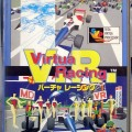 Virtua Racing SEGA Genesis-MD Japan NTSC-PAL Authentic