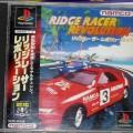Ridge Racer Revolution Sony Playstation-1 Japan NTSC