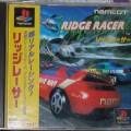 Ridge Racer Sony Playstation-1 Japan NTSC