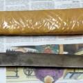Pedang Antik Panjang 81CM