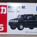 Hummer H2 Takara Tomy No. 15 Scale 1/67 Black