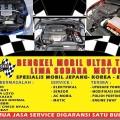 Jual dan Beli Mobil, Show Room Terlaris di Jakarta Selatan dan Kota Depok