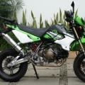 Kawasaki ksr mini 110