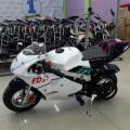 Mini Motor Gp 50cc | Terbaru