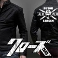 Jaket Leather 4th Generation