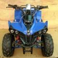 New ATV Sport Ring 8 110cc