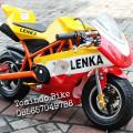 New Motor Mini LENKA