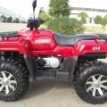 MOTOR ATV Pitbull 500cc 4×4