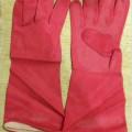 sarung tangan karet latex tebal serbaguna,rubber hand glove 32cm sea gull