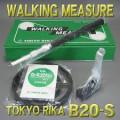 Jual TOKYO RIKA B20S Meteran Dorong 081294376475 Measuring Whell TOKYO RIKA B20S