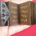 Kitab Stambul Kulit Tinta Emas Asli Peninggalan Orang Tua