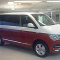 About Call Center Customer Sales Care VW Caravelle Shott Jakarta Indonesia