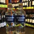 Wyborowa Vodka Minuman