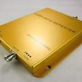 dualband penguat sinyal gsm semua operator 082315721224