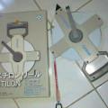 Jual Meteran Roll Yamayo Stilon 50 Meter, Meteran Stilon hub 081288802734