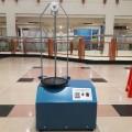 Jual Sieve Shaker Electric hub 081288802734