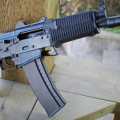 AK74UN GBB