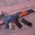 AK 74 (AK Baby)