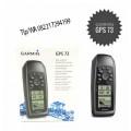 Jual GPS Garmin GPS 73 | Info Lengkap 0822.1729.4199
